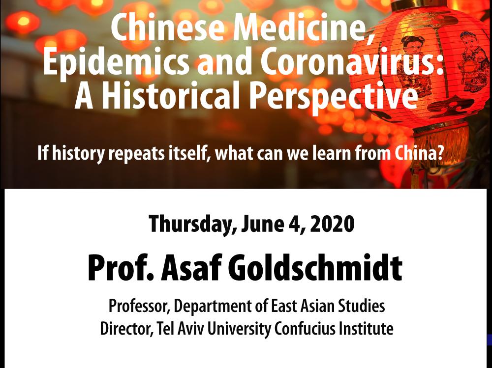 2020-Historical-Perspective-June-4_slide